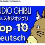 anime Hayao Miyazaki Studio Ghibli